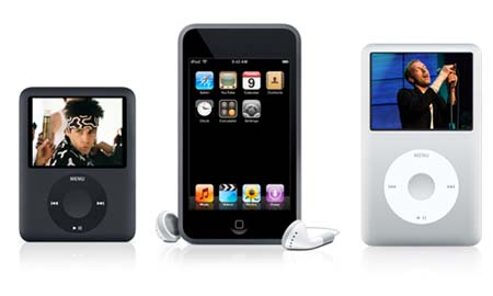 Ipods2007